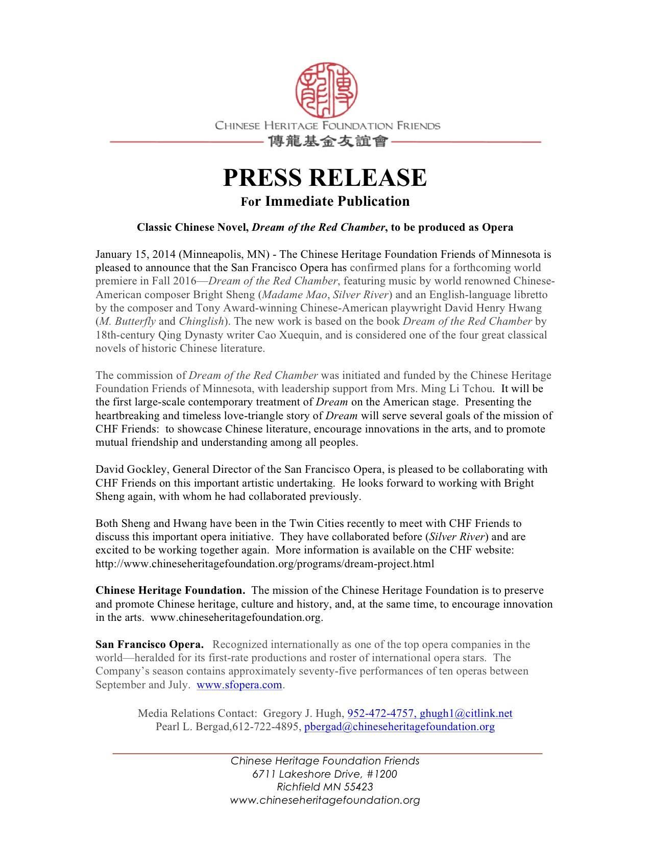 2014 Dream Press Release