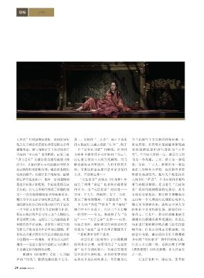 opera china 102 20180621 1626997054