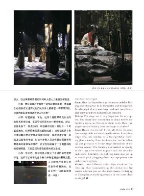 opera china 105 20180621 1723024833