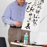 2011 Mao HCL