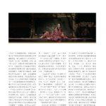 Opera China_102