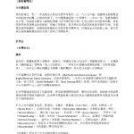 SFO Press Release_68