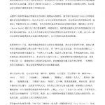 World Journal_2